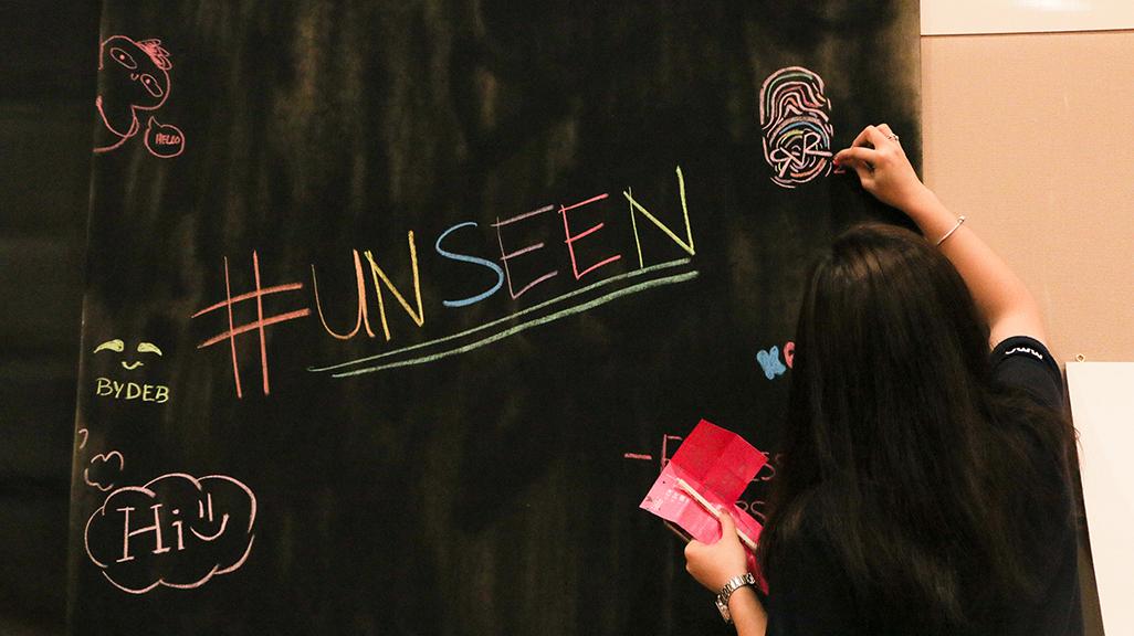 Unseen: An Internal Exhibit on Mental Health Awareness