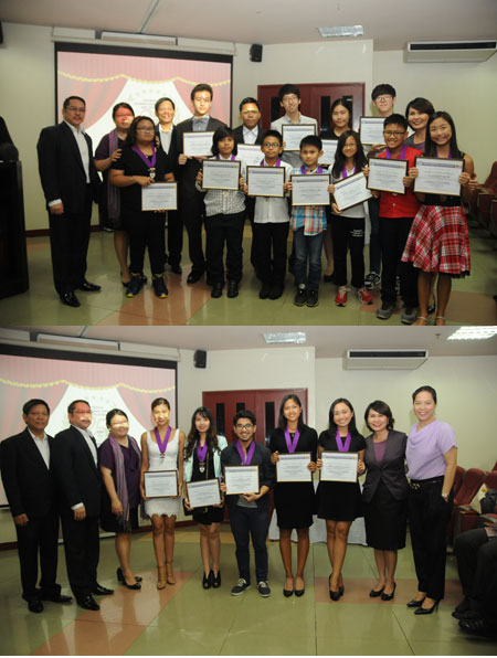 Southville honors its achievers